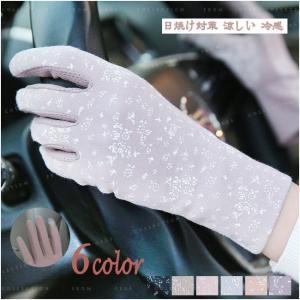 品質にこだわり、お求め安い価格を追求したファッション!♪ 着回しに大活躍のかわいい人気手袋を取り揃え...