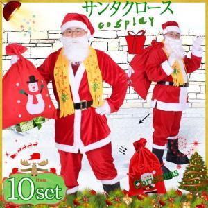 クリスマス サンタ衣装 コスプレ 仮装コスチューム(大人用/メンズ/男性用)サンタクロース パーティ 宴会 変装 魔術師変装 イベント 人気 送料無料|gsgs-shopping