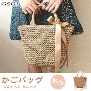 かごバッグ  トートバッグ レディース 斜めがけ  カジュアル お買い物|gsgs-shopping