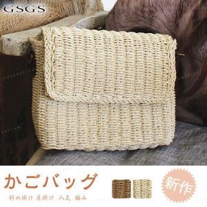 かごバッグ  トートバッグ レディース 斜めがけ 人気 編み かわいい おしゃれ ナチュラル シンプル|gsgs-shopping