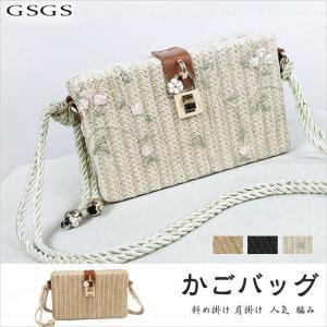 かごバッグ  トートバッグ レディース 人気 編み かわいい おしゃれ ナチュラル シンプル|gsgs-shopping