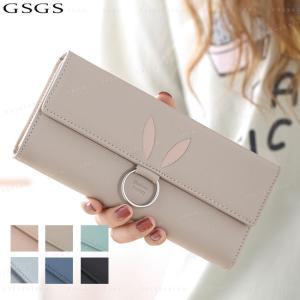 送料無料 財布 長財布  レディース ウォレット 使いやすい 大容量 機能性 合成皮革 可愛い PUレザー|gsgs-shopping