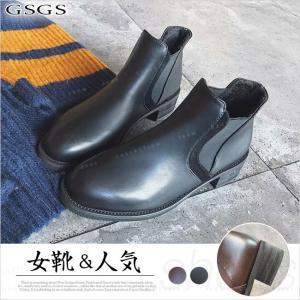 ショートブーツ サイドゴアブーツ レディース 軽い 歩きやすい 履きやすい おしゃれ かわいい 太ヒール 美脚 送料無料|gsgs-shopping