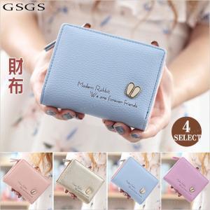 送料無料 財布 レディース 二つ折り 使いやすい 大容量 機能性 合成皮puレザー 可愛い|gsgs-shopping