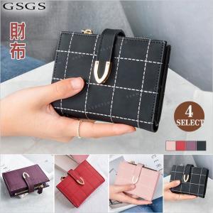 送料無料 財布 レディース 二つ折り 大人 シンプル 通勤 実用性 機能性 お出掛け puレザー|gsgs-shopping