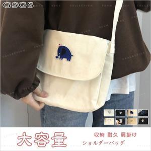 送料無料 ショルダーバッグ レディース 斜めがけ 小さめ かわいい ハンドバッグ 軽い|gsgs-shopping