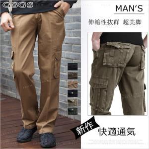 作業服 パンツ メンズ  ロングパンツ カーゴパンツ 大きいサイズ 伸縮性抜群 超美脚 ストリート|gsgs-shopping