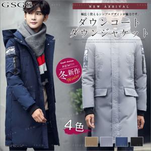 ダウンコート ロング メンズ 大人 冬服 コート アウター フード付き 防寒 防風 大きいサイズ 秋冬 軽量 かっこいい gsgs-shopping