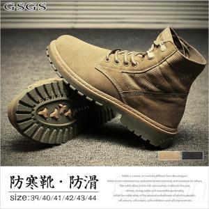 ワークブーツ ショートブーツ メンズ レースアップシューズ 紳士靴 くつ おしゃれ メンズシューズ 冬靴|gsgs-shopping