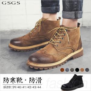 ワークブーツ ショートブーツ メンズ レースアップシューズ カジュアル 防滑 滑らない 防寒 痛くない|gsgs-shopping