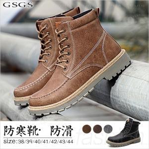 ワークブーツ ショートブーツ メンズ レースアップシューズ 履きやすい 痛くなりにくい 厚底|gsgs-shopping