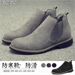 ワークブーツ ショートブーツ メンズ 靴 カジュアル ショート 暖かい|gsgs-shopping