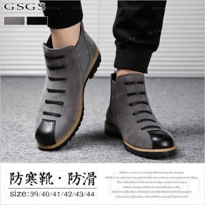 ワークブーツ ショートブーツ メンズ 防水 ビジネス サイドジャップ|gsgs-shopping