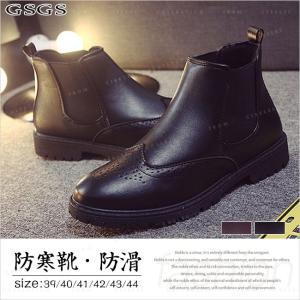 ワークブーツ ショートブーツ メンズ 防水 ビジネス サイドジャップ 靴 カジュアル ショート 暖かい|gsgs-shopping
