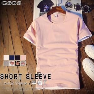 Tシャツ メンズ 半袖 シンプル ストレッチ トップス 吸汗速乾 トップス 透けない tシャツ 送料無料|gsgs-shopping