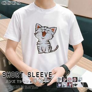 Tシャツ メンズ 半袖  細身 キレイめ おしゃれ カジュアル カットソー ストリート 送料無料 gsgs-shopping
