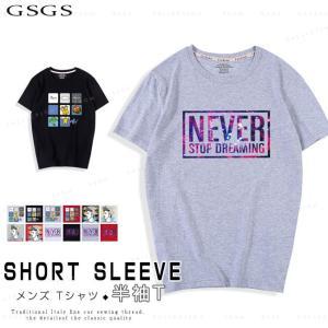 Tシャツ メンズ 半袖 ストレッチ トップス メンズファッション 脇汗対策 送料無料 gsgs-shopping