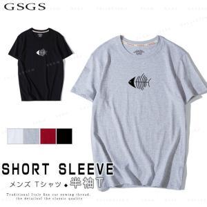 Tシャツ メンズ 半袖 軽い 柔らかい カジュアルな服装 送料無料 gsgs-shopping