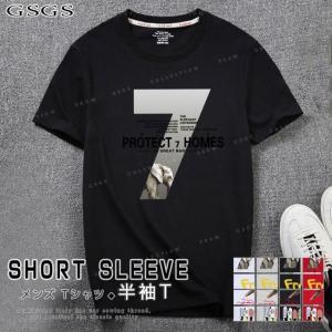Tシャツ メンズ 半袖  細身 キレイめ トップス 透けない tシャツ 吸汗 送料無料|gsgs-shopping