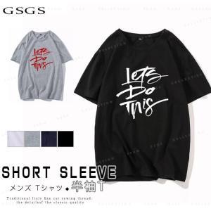 Tシャツ メンズ 半袖  ゆったり 大きいサイズ トップス 透けない tシャツ 送料無料 gsgs-shopping