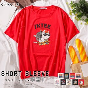 Tシャツ メンズ 半袖  吸汗速乾 おしゃれ カジュアル カットソー ストリート シンプル|gsgs-shopping