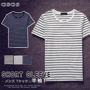 Tシャツ メンズ 半袖 ボーダー柄 吸汗速乾 細身 タイト きれいめ ファッション 送料無料 gsgs-shopping