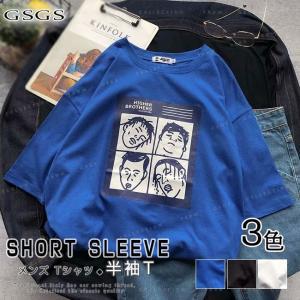 Tシャツ メンズ 半袖 おしゃれ カジュアル カットソー ストリート 送料無料 gsgs-shopping