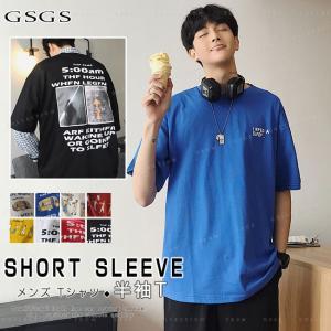 Tシャツ メンズ 半袖 高品質 おしゃれ 快適な 軽い 柔らかい カジュアルな服装 送料無料 gsgs-shopping