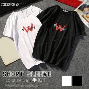 Tシャツ メンズ 半袖  シンプル ストレッチ トップス トップス 透けない tシャツ 吸汗速乾 送料無料 gsgs-shopping