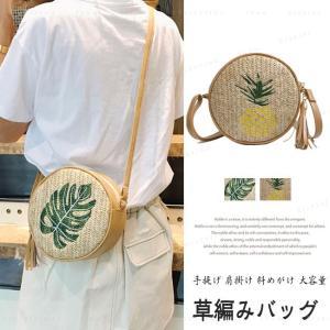 かごバッグ レディース バック 海辺バック サークル型 ハンドバック ショルダーバッグ 大人気カゴバック 刺繍 可愛い草編みバッグ|gsgs-shopping