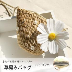 かごバッグ レディース 海辺バック ハンドバック トートバッグ ショルダーバッグ 大人気カゴバック 可愛い 花飾り草編みバッグ|gsgs-shopping