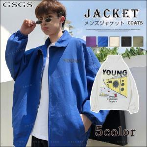 送料無料 メンズ ジャケットおしゃれ 長袖 春 秋 冬 シンプル 大人系 大きいサイズ|gsgs-shopping