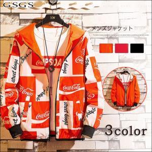 送料無料 メンズ ジャケットおしゃれ リバーシブルジャケット 個性 春 秋 冬 大きいサイズ|gsgs-shopping