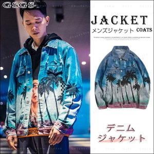 送料無料 メンズ ジャケットおしゃれ 長袖 春 秋 冬 デニムコート デニムジャケット 大きいサイズ|gsgs-shopping
