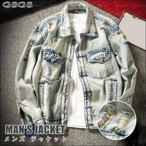 送料無料 メンズ ジャケットおしゃれ デニムジャケット長袖 春 秋 冬 大きいサイズ シンプル 大人系 細身|gsgs-shopping