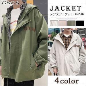 送料無料 メンズ ジャケットおしゃれ 個性 春 秋 冬 大きいサイズ 帽子付き|gsgs-shopping