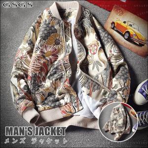 送料無料 メンズ ジャケット おしゃれ 長袖 春 秋 冬 派手 刺繍 和柄|gsgs-shopping