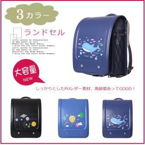 ランドセル 男の子 女の子 入学 バッグ A4教科書・ノート対応サイズランドセル 人気 軽い 可愛い 軽量 エレガント 防水|gsgs-shopping