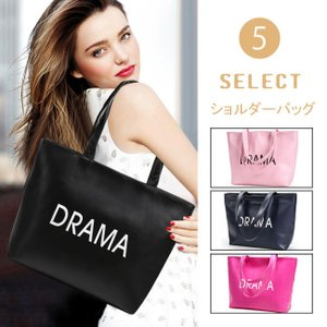 バッグ レディース 鞄 シンプル トートバッグ 手提げ 肩掛け 斜め掛け 軽量 大容量 大きめ 大人 無地 ビジネス カジュアル|gsgs-shopping