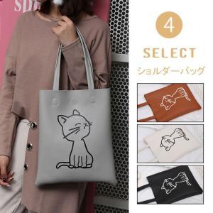 バッグ レディース 鞄 トートバッグ 猫 手提げ 肩掛け 斜め掛け 軽量 大容量 大きめ 可愛い ショルダーバッグ 大人 カジュアル|gsgs-shopping