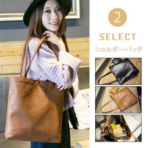 バッグ レディース 鞄 シンプル トートバッグ 手提げ 肩掛け 斜め掛け 大容量 大きめ 可愛い 大人 無地 ビジネス|gsgs-shopping