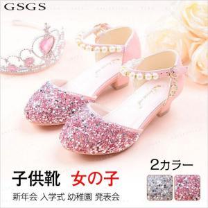 フォーマルシューズ 女の子 スパンコール パール 大きいサイズ 子供靴 キッズ フォーマル 新年会 入学式 発表会 結婚式 パーディー|gsgs-shopping