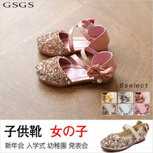フォーマルシューズ 女の子 スパンコール 蝶結び 大きいサイズ 子供靴 フォーマル 新年会 入学式 発表会 結婚式 パーディー|gsgs-shopping