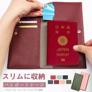 パスポートケース パスポート入れ カード入れ ラベルポーチ マルチケース 札入れ おしゃれ 航空券 旅行 gsgs-shopping