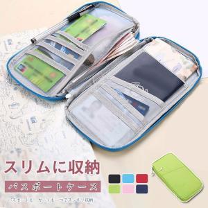 パスポートケース ラベルグッズ 旅行 出張 マルチケース 通帳ケース カード入れ 海外旅行 gsgs-shopping