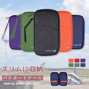 パスポートケース トラベルグッズ ハンドバッグ 旅行 出張 マルチケース 通帳ケース カード入れ 海外旅行 gsgs-shopping