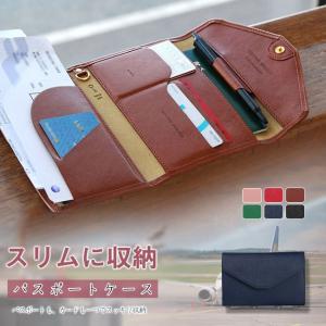 パスポートケース マルチケース トラベル レターポーチ カード入れ 大容量 多機能 長財布 預金通帳 旅行 レディース メンズ ウォレット gsgs-shopping