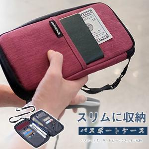 パスポートケース ハンドバッグ カード入れ カードケース 旅行 男女兼用 かばん 海外旅行 出張 おしゃれ gsgs-shopping