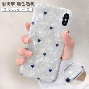 スマホケース iPhone8/7 8plus/7plus X/XS XR XsMAX アイフォン 携帯ケーススマホカバー ハードケース 耐衝撃 おしゃれ|gsgs-shopping