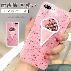 おもしろスマホケース iPhone8/7 8plus/7plus X/XS XR XsMAX アイフォン 携帯ケース スマホカバー ハードケース 耐衝撃 可愛い おしゃれ|gsgs-shopping